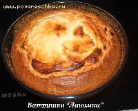Ваша ватрушечка готова! Приятного аппетита!!!